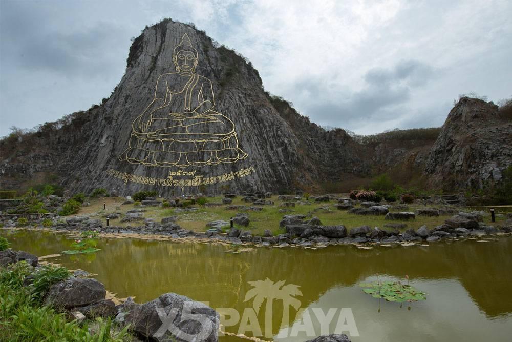 фото горы золотого будды