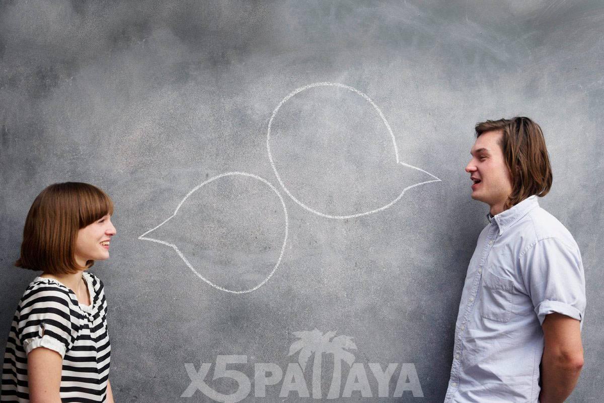 фото диалога двух людей