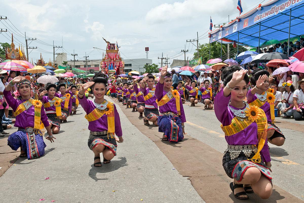 фото традицыонного танца
