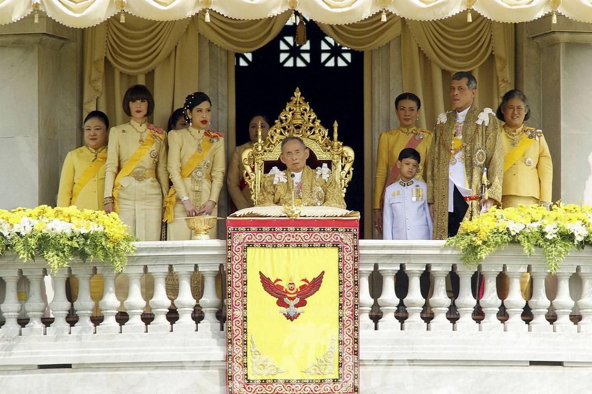 фото королевской семьи