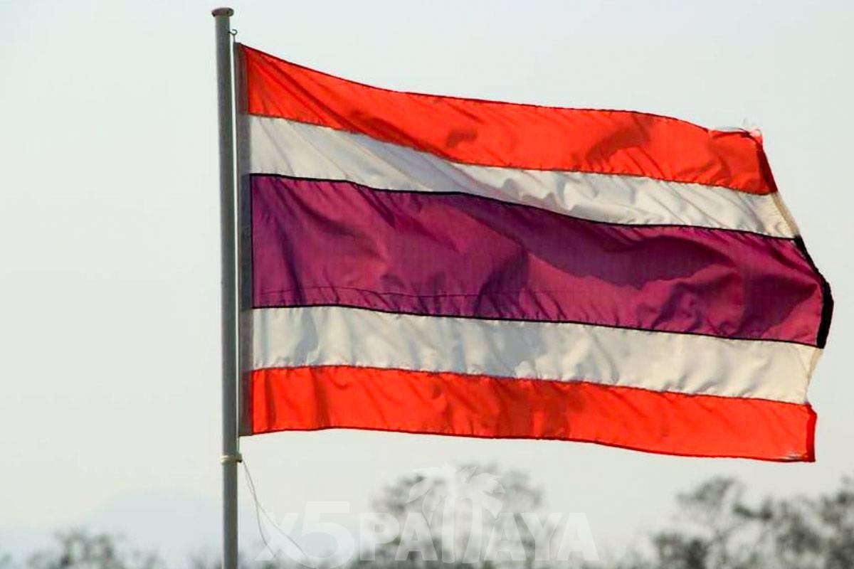 фото флага тайланда