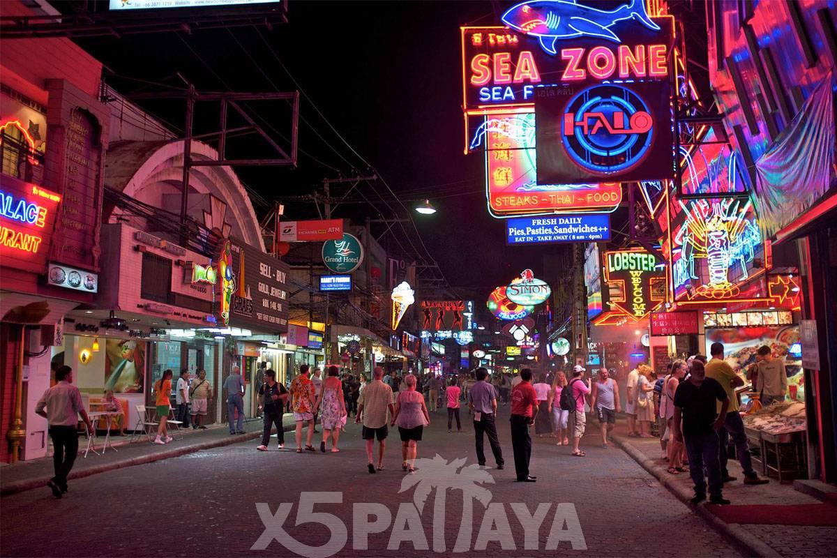 фото ночной улицы