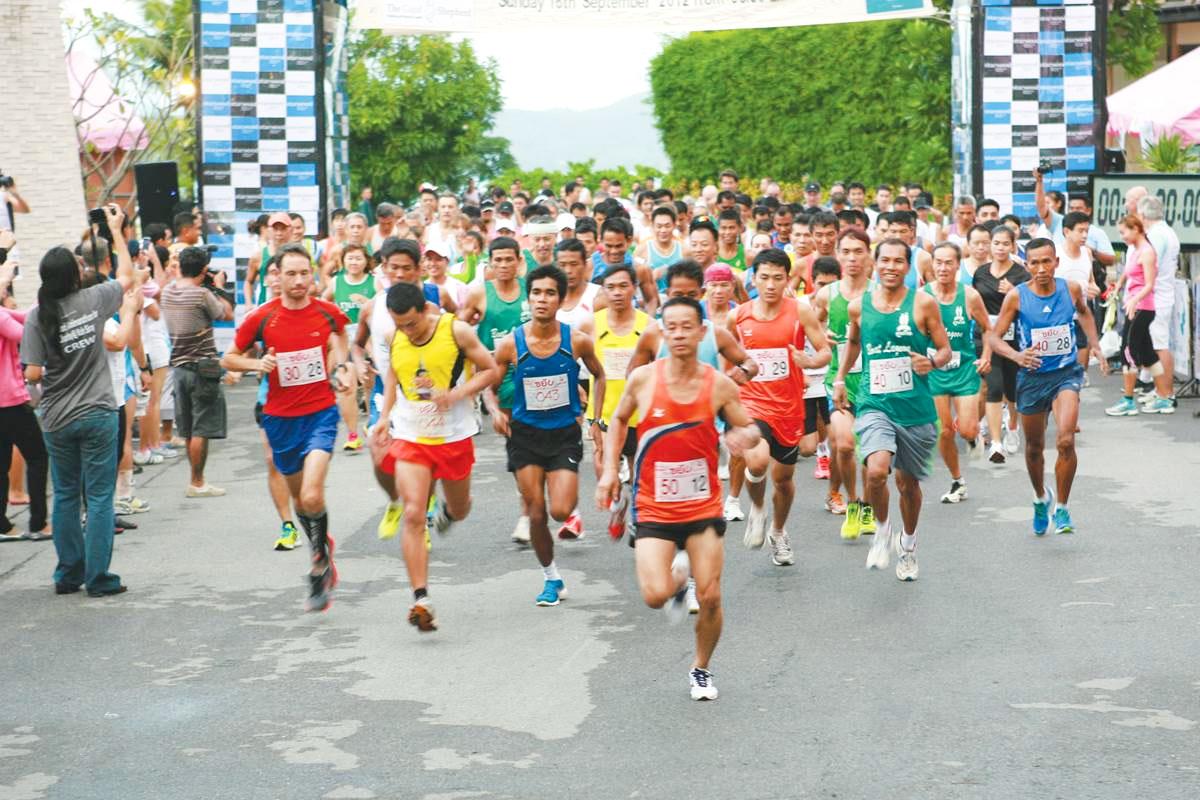 фото бегущих людей